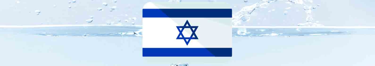 tratamento-de-agua-israel.jpg
