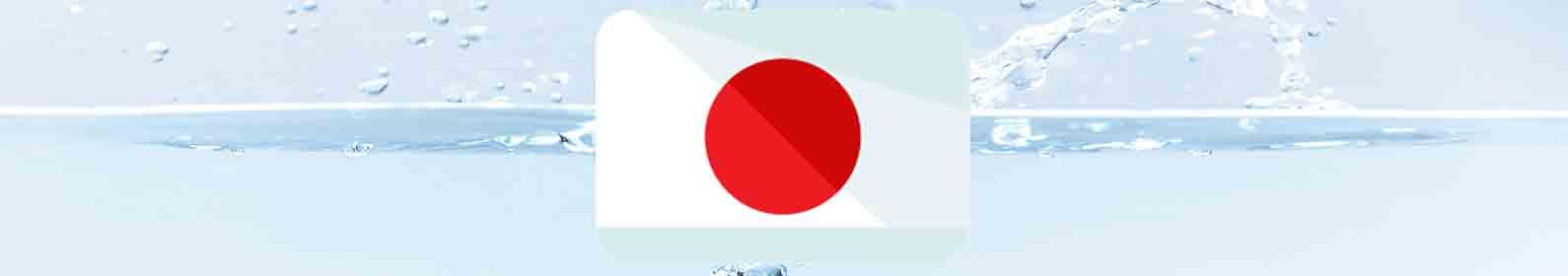 tratamento-de-agua-japao.jpg