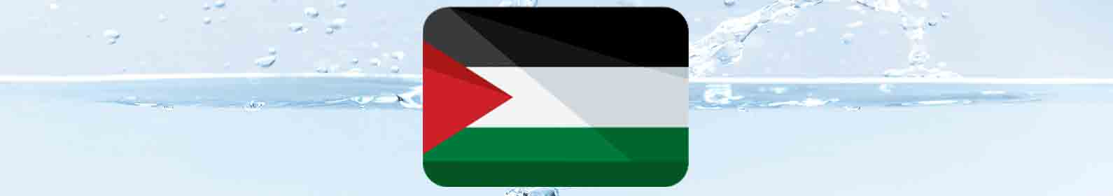 tratamento-de-agua-palestina.jpg