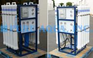 Sistema de Osmose Reversa de Água Salobra 15,000 GPD - Líbano