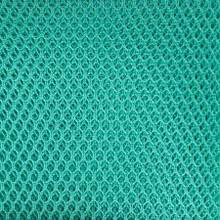 Mesh Fabric Green PRECUT