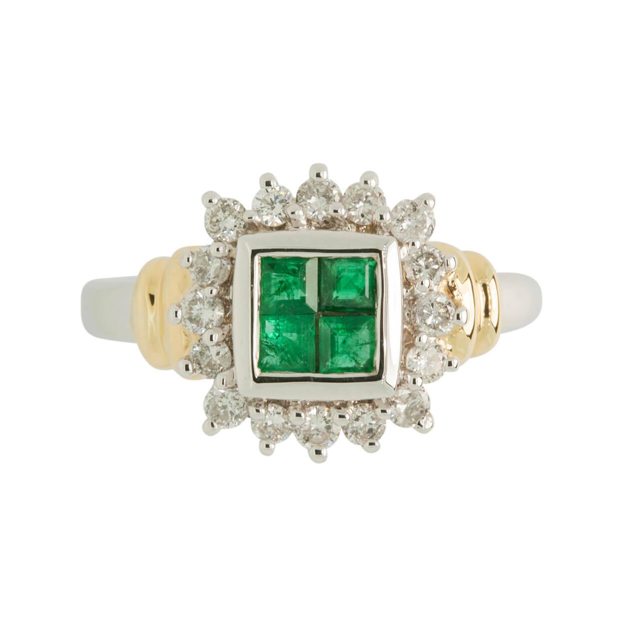 b1f131b4d Second Hand Emerald & Diamond 18ct Gold Dress Ring