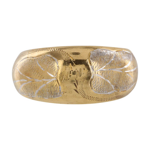 Second Hand 18ct Gold Wedding Band