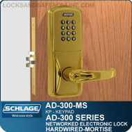 Schlage AD-300-MS-KP (Keypad) Electronic Mortise Locks