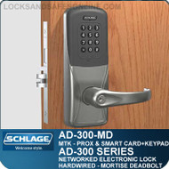 Schlage AD-300-MD-MTK (Multi-Technology + Keypad | Proximity and Smart Card) Networked Electronic Mortise Deadbolt Locks