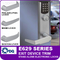 PDQ E629 Series Exit Device Trim STAND Alone Electronic Lock