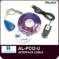 Alarm Lock AL-PCI2-USB - INTERFACE CABLE