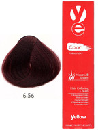 Alfaparf Yellow Hair Color Dark Mahogany Red Blonde