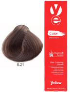 Alfaparf Yellow Hair Light Violet Ash Blonde