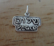 Hebrew says Peace Sterling Silver Charm