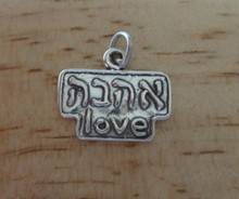 Hebrew Shalom says Love Sterling Silver Charm