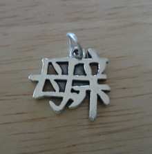 Chinese Sign Symbol of Mother Sterling Silver Charm