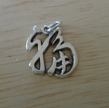 17x17mm Chinese Sign Symbol of for Luck Sterling Silver Charm