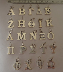 Sterling Silver 15mm Greek Alphabet Block style Letter Charms