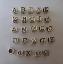 Sterling Silver 5.5mm Greek Alphabet 3.5mm Hole Block Beads