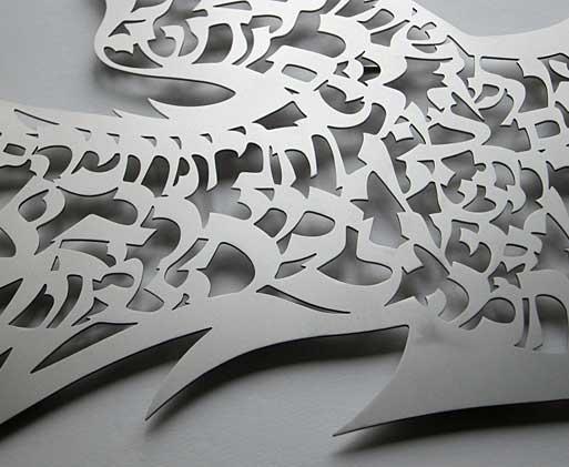 dove-wall-detail.jpg