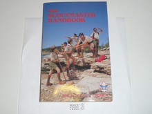 1990 Scoutmasters Handbook, Eighth Edition, First Printing, MINT Condition