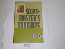 1980 Scoutmasters Handbook, Sixth Edition, Ninth Printing, MINT Condition