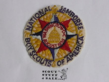 1935 National Jamboree Patch, sewn with a little mothing