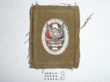 Eagle Scout Patch, Type 1, 1924-1932, Early Coffee Tan cloth, very Lt. Use, emblem on the back, rare varierty