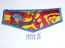 Order of the Arrow Lodge #573 Sakima s21 1996 NOAC Delegate Flap Patch