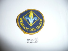 Webelos Den Leader Patch (C-WDL2), 1973-2007