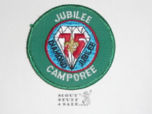 75th BSA Anniversary Patch, Jubilee Camporee