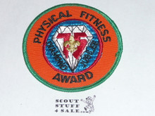 75th BSA Anniversary Patch, Physical Fitness Award