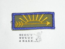 Arrow of Light Cub Scout Rank, 22mm High