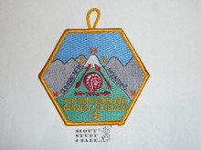 Section / Area W5B Order of the Arrow Conference Patch, 1994
