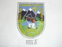 Section / Area NC1A Order of the Arrow Conference Patch, 1980