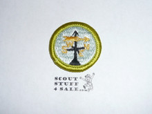 Weather - Type H - Fully Embroidered Plastic Back Merit Badge (1972-2002)