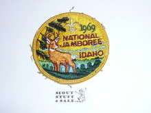 1969 National Jamboree Patch, used