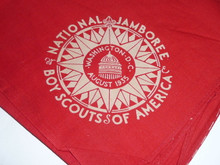 1935 National Jamboree Red Neckerchief, full square