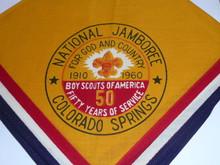 1960 National Jamboree Neckerchief