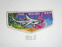 Order of the Arrow Lodge #566 Malibu s1 Flap Patch from 1973