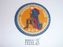 1950 National Jamboree Canvas Patch