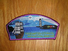 1997 National Jamboree JSP - Tidewater Council
