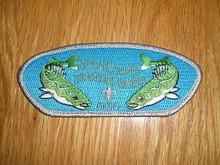 1997 National Jamboree JSP - Toledo Area Council