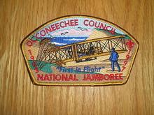 1997 National Jamboree JSP - Occoneechee Council