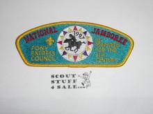 1997 National Jamboree JSP - Pony Express Council