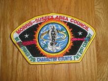 1997 National Jamboree JSP - Morris-Sussex Area Council