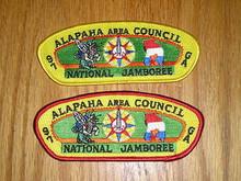 1997 National Jamboree JSP - Alapaha Area Cncl - 2 Diff