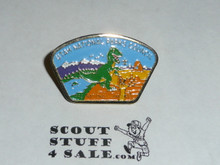 1993 National Jamboree Utah National Parks Council JSP Pin