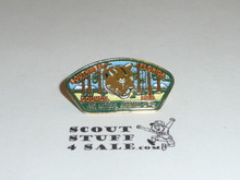 1993 National Jamboree Southwest Florida Council JSP Pin