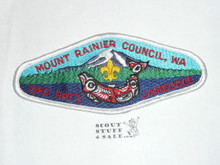 1993 National Jamboree JSP - Mount Rainier Council