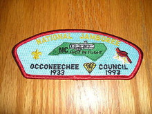 1993 National Jamboree JSP - Occoneechee Council