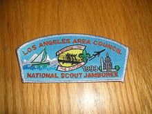 1993 National Jamboree JSP - Los Angeles Area Council