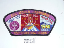 1991 Boy Scout World Jamboree South Central Region Troops JSP