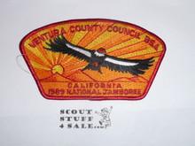 1989 National Jamboree JSP - Ventura County Council